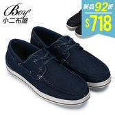 男鞋 丹寧縫線帆船鞋雷根鞋【NKP-2CU23】