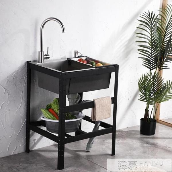 廚房不銹鋼簡易水槽雙槽單槽帶支架子洗手盆家用水池洗菜盆洗碗池  牛轉好運到 YTL