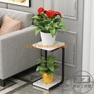 室內花架置物架陽臺綠蘿花架子客廳現代簡約落地式多層花盆架【輕派工作室】