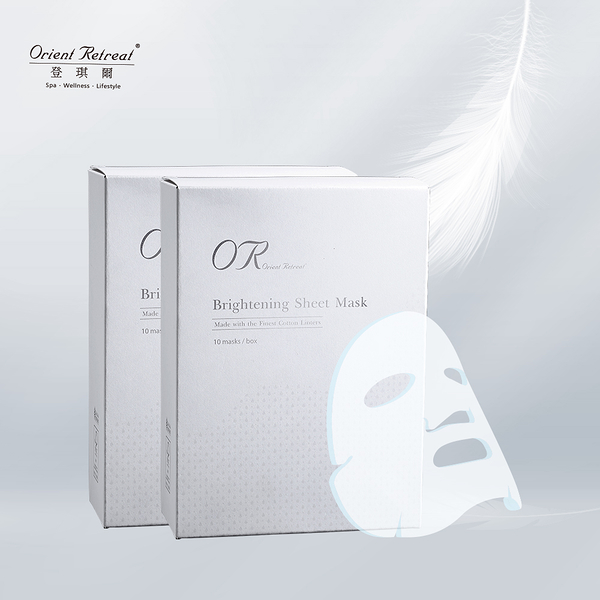 【Orient Retreat登琪爾】羽絲美白面膜 Brighten Sheet Mask 買一送一(10片/盒X2)