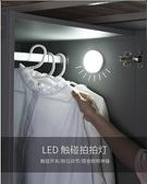 拍拍燈可黏貼充電款觸摸寢室床頭小夜燈LED床上磁鐵吸附宿舍小燈 艾瑞斯居家生活