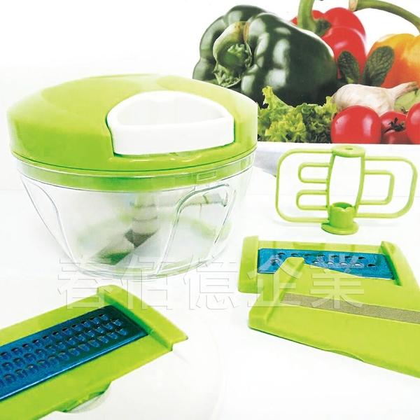 第二代 三刀式多功能手動調理器/拉碎器(1入贈刨絲刨片攪拌器) 手拉式碎菜機 拉碎機 蔬果切碎
