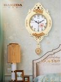 掛鐘歐式鐘表創意搖擺掛鐘時尚掛表復古靜音大客廳時鐘臥室石英鐘家用LX 非凡小鋪