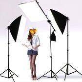 虞光攝影棚套裝 拍攝拍照道具 攝影燈箱器材 YY主播補光燈