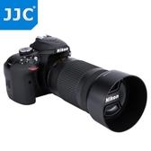 遮光罩 JJC尼康HB-77遮光罩 單反AF-P DX 70-300mm鏡頭 相機配件 卡口 58mm特賣