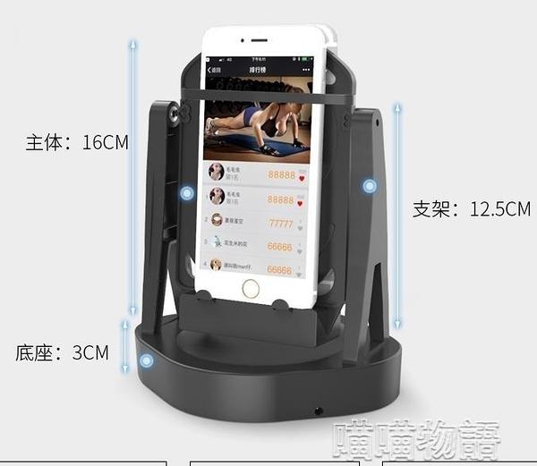 品健手機搖步器趣步微信微博輔助神器步數搖擺器自動刷步計步器