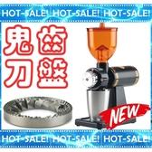 《加贈電子秤+咖啡豆+清潔刷》Tiamo 610N 消光黑 鬼齒刀 手沖/美式咖啡專用 電動磨豆機 (台灣製)