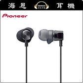 【海恩數位】日本先鋒 PIONEER SE-CLX9 耳道式耳機 新開發平衡電樞型驅動單體 高精緻音質 公司貨