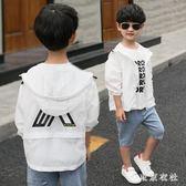 童裝男童夏裝防曬衣服外套新款夏季兒童大童小孩皮膚衣洋氣 QQ28861『東京衣社』