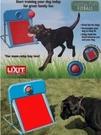 DFB-20 犬類敏捷訓練器 寵物接球訓練器 寵物健身器材 寵物戶外遊戲機 美國寵物第一品牌LIXIT®