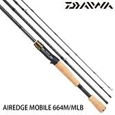 漁拓釣具 DAIWA AIREDGE MOBILE 664M/MLB [淡水路亞旅竿]