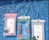 卡通氣囊蘋果手機防水袋包大透明vivo通用oppo潛水套觸屏掛脖溫泉