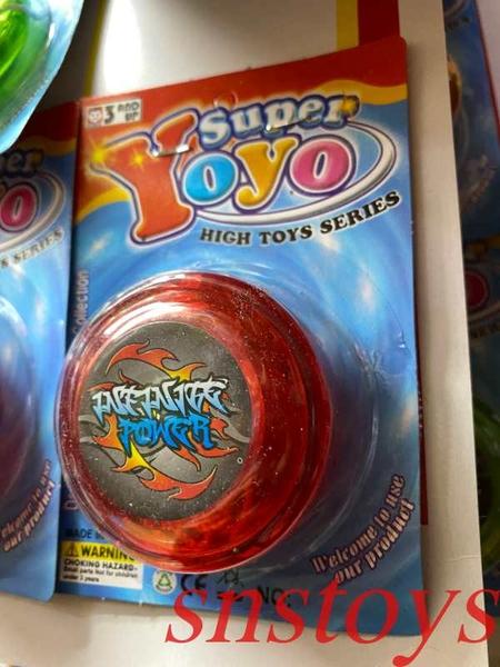 sns 古早味 懷舊童玩 玩具 功夫球 溜溜球 圖案顏色隨機出貨