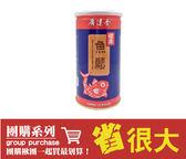 團購12罐/箱 打95折 -健康魚鬆(箱)