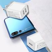 熱銷多口充電頭充電頭iphone6充電器安卓快充5V2A多口適用蘋果vivo華為oppo小米