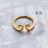 仿黃金色光面歐幣緊箍咒大圣歸來孫悟空緊箍咒戒指