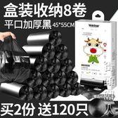 家黑色垃圾袋加厚家用一次性塑料袋大號手提背心式拉圾 街頭潮人