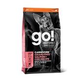 go! 高肉量無穀系列 海洋鲑鱈 全犬配方 12磅