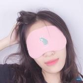 冰絲眼罩卡通睡覺眼罩睡眠遮光透氣女可愛韓國冰袋成人熱敷眼罩男冰敷韓版