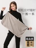 防輻射孕婦裝衣服女肚兜圍裙防射服上班族電腦懷孕期隱形內穿LX 童趣屋