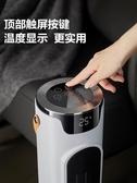 暖風機家用取暖器遙控臥室節能立式電暖器客廳搖頭智慧遙控YJT 快速出貨