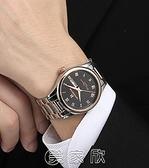 超薄防水精鋼帶石英男女手錶男士腕錶送皮帶學生女士男錶手錶 [【現貨快出】]