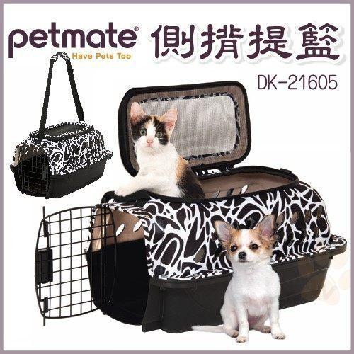 『寵喵樂旗艦店』美國Petmate《虎紋側背提籃》上方網狀透氣孔,好背輕巧方便