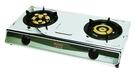 SUNHOW 上豪 安全裝置快速瓦斯爐 GS-8850B / GS-8850 **可刷卡!免運費**