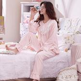 中大尺碼睡衣套裝  秋冬季珊瑚絨長袖2018韓版法蘭絨甜美可愛家居服兩件套 KB12033【歐爸生活館】