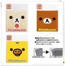 日本製 拉拉熊 吸油面紙50枚入 懶熊 ...