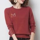 新品上市# 針織打底衫女士秋冬季新款寬松提花短款長袖圓領套頭字母毛衣女