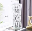 花瓶 特大號玻璃花瓶透明水養富貴竹百合花瓶擺件客廳插花干花北歐家用【快速出貨八折下殺】