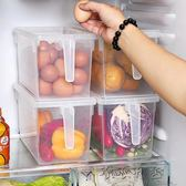 保鮮盒冰箱收納盒整理箱