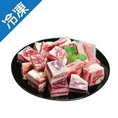 澳洲特選羊腩塊500G/盒【愛買冷凍】