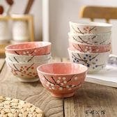 日式小米飯碗和風家用  百姓公館