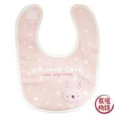 【日本製】【anano cafe】日本製 嬰幼兒圍兜兜 刺繡圖案 粉紅色 SD-2865 - 日本製
