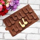 巧克力模  音符14孔巧克力模 果凍模 皂模 冰塊模 想購了超級小物