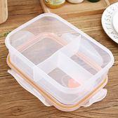 飯盒學生微波爐可愛透明便當盒長方形塑料食堂分隔格簡約保鮮盒 免運滿499元88折秒殺