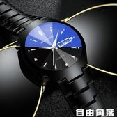 鎢鋼藍光防水手錶男士學生韓版簡約時尚潮流休閒情侶夜光機械 自由角落