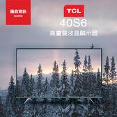 【免運到府】TCL 40S6 40吋 FULL HD 超薄 窄邊 液晶 顯示器 電視 原廠公司貨