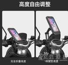 洛克兄弟自行車手機架電動車防水電瓶摩托車...