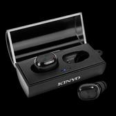 KINYO 藍芽4.1立體聲耳機麥克風BTE3920