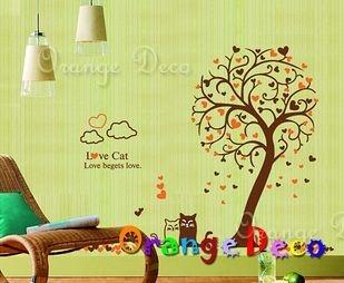 壁貼【橘果設計】愛貓 DIY組合壁貼/牆貼/壁紙/客廳臥室浴室幼稚園室內設計裝潢