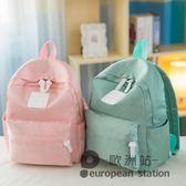 兒童書包/後背包純色雙肩背包小公主女童幼兒園6-12周歲小女孩旅游背包「歐洲站」