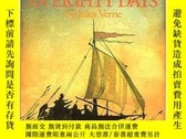 二手書博民逛書店Around罕見the World in Eighty Days