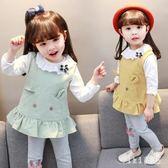 中大尺碼長袖女童套裝 秋女寶寶韓版嬰兒秋季三件套女童裝潮 nm12719【VIKI菈菈】