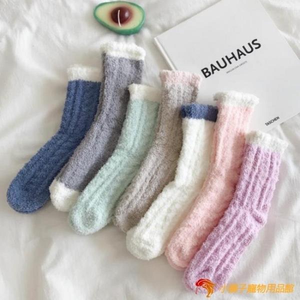 珊瑚絨襪保暖襪子日系少女加絨加厚家居地板襪【小獅子】