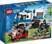 樂高LEGO CITY 警察運輸囚犯 60276 TOYeGO 玩具e哥