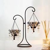 歐式復古浪漫創意鐵藝家居燭光晚餐道具水晶燭臺裝飾品    LY6672『愛尚生活館』