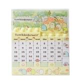 〔小禮堂〕角落生物 日製積木造型萬年曆《綠黃.蘑菇》桌曆.月曆.日曆.擺飾 4582480-43996